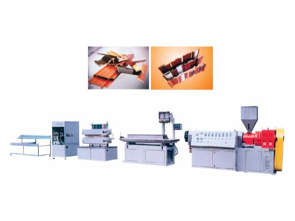 PVC微发泡异型材机组