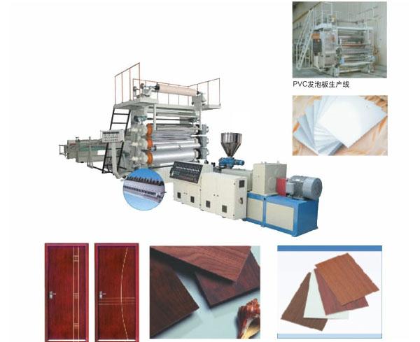 塑料板(片)材机组