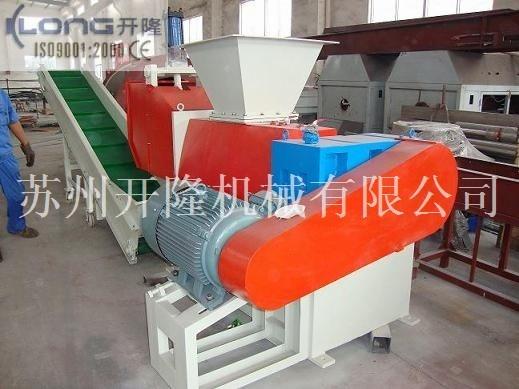 塑料挤水机 KLJ-280 KLJ-350